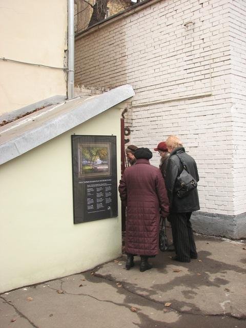 Вход на выставку